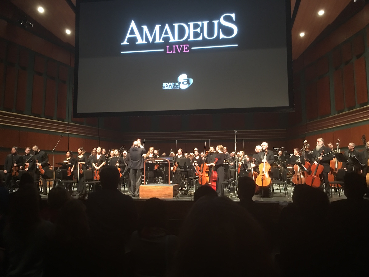 Christian Boarding School, CCA, attends Academy Award winning film Amadeus